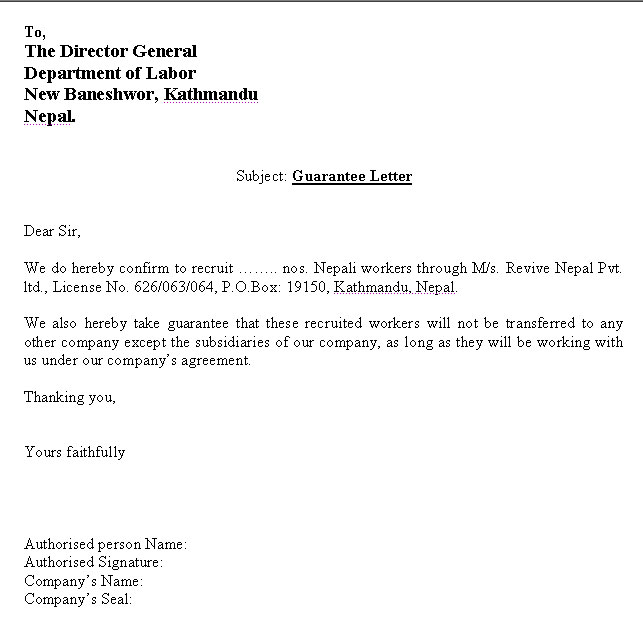 Guarantee Letter - Required Documents - Revive Nepal Pvt. Ltd